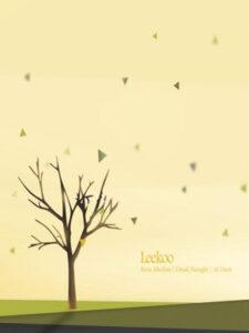آلبوم لیکو