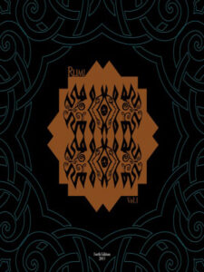 آلبوم رومی ۱
