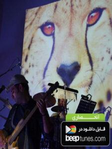 اشک سیاه – کنسرت شهریور ماه ۱۳۹۲